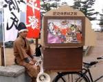 japones con Kamishibai