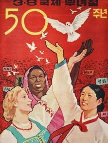 cartel corea del norte
