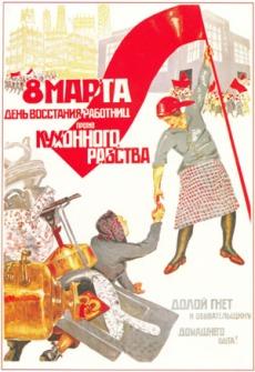 """Cartel de la era soviética realizado en Ucrania en 1932. Reivindica el 8 de marzo como """"día de rebelión de la mujer trabajadora contra la tiranía de la cocina"""