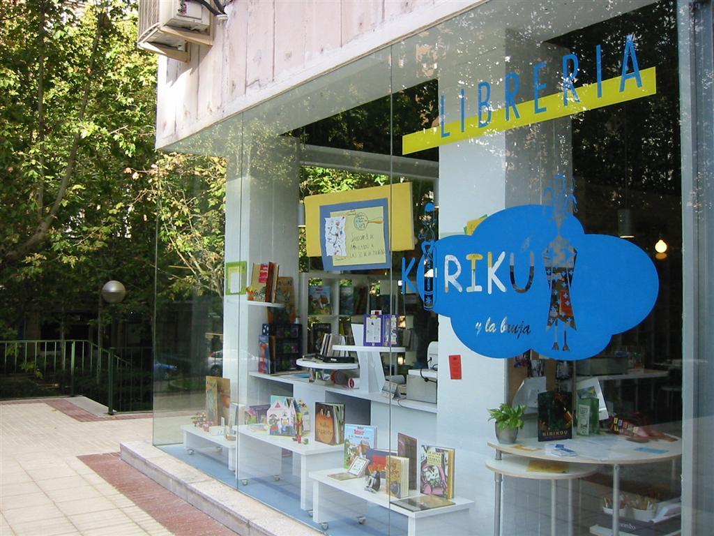 libreria kiruku2.jpg